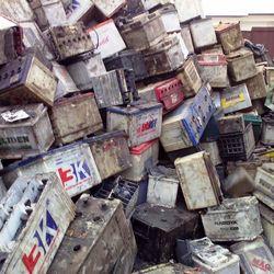 Sucatas de baterias de automóveis